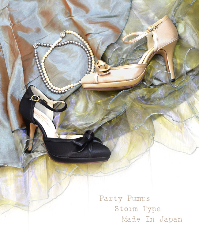 Celebrated ★ Rakuten ranking Prize! Too beautiful design + satin gloss. With elegance and separate pumps storm party shoes and wedding shoes too!