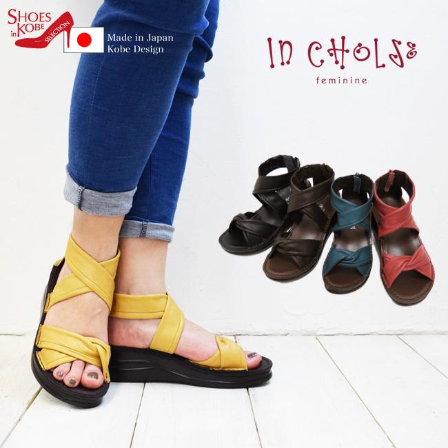 本革 日本製【In Cholje(インコルジェ)】柔らか牛革のクロスベルトで足を包み込む♪かかとファスナーで脱ぎ履き楽ちんサンダル!歩きやすい靴![FOO-SP-4037]H4.0