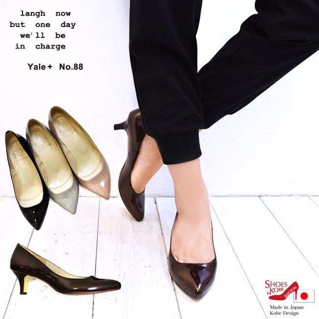 【Yale+No.88(エイト)】【全天候型】足元スッキリ ポインテッドトゥパンプス♪ウッド調ヒールで高級感あふれるデザイン[FOO-TT-20150]H5.0(おしゃれ クツ レディース ぱんぷす レディースシューズ くつ かわいい 靴 シューズイン神戸)