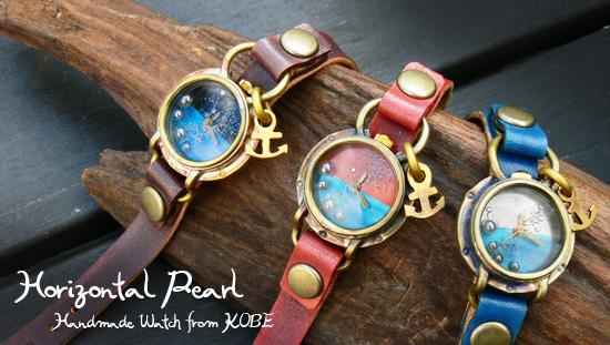 [レディース&メンズ] 【オリジナル★アンティーク風腕時計】 [S-M-HP3] [Shining Star] 水平線に浮かぶ真珠:腕時計 ★日本製・Jouet.コラボアイテム
