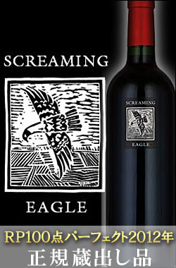 ●RP100点パーフェクト2012年 Sauvignon●正規蔵出品 《スクリーミングイーグル》 カベルネソーヴィニヨン ナパヴァレー [2012] Napa Screaming Eagle Cabernet カルトワイン Sauvignon Napa Valley 750ml [赤ワイン カルトワイン カリフォルニアワイン ナパバレー] ※代引き不可※, トバタク:f8c8d0d7 --- sunward.msk.ru