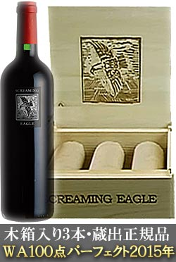 """●【木箱入り1ケース3本】確定WA100点/正規蔵出品 《スクリーミング・イーグル》 カベルネ・ソーヴィニヨン """"ナパ・ヴァレー"""" [2015] Screaming Eagle Cabernet Sauvignon Napa Valley 750ml [ナパバレー赤ワイン カリフォルニアカルトワイン] ※代引き不可※"""