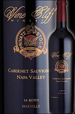 """《ヴァインクリフ》 カベルネソーヴィニヨン """"プライベート・ストック 16 ロウズ"""" オークヴィル, ナパ・ヴァレー [2012] Vine Cliff Winery Private Stock Cabernet Sauvignon 16 Rows Oakville, Napa Valley 750ml [ナパバレー赤ワイン カリフォルニアワイン]"""