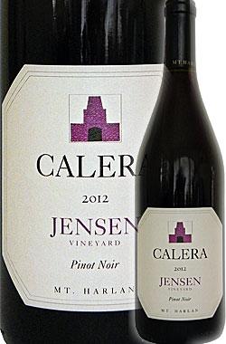 """正規品 《カレラ》 ピノノワール """"ジェンセン"""" [2012] or [2015] CALERA WINE COMPANY JENSEN MT. HARLAN PINOT NOIR 750ml 正規品 [マウントハーラン エステイト ジャンセン・ヴィンヤード 赤ワイン カリフォルニアワイン]"""