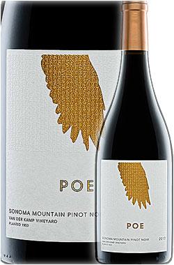 """※希少《ポー (POE)》 ピノ・ノワール """"ヴァン・デル・カンプ"""" ソノマ・マウンテン [2017] POE Wines Pinot Noir VAN DER KAMP VINEYARD, Sonoma Mountain 750ml ウルトラバイオレット別版ポーワインズ ヴァンダーキャンプ・ヴィンヤード赤ワイン カリフォルニアワイン"""