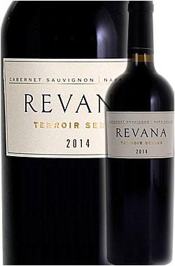 "●WS95点/正規品《レヴァーナ》 カベルネ・ソーヴィニヨン ""テロワール・シリーズ"" ナパ・ヴァレー [2014] Revana Family Vineyard Cabernet Sauvignon TERROIR SERIES Napa Valley 750ml レヴァナ ファミリーヴィンヤード ナパバレー赤ワイン カリフォルニアワイン"