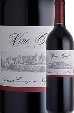 """《ヴァインクリフ》 カベルネソーヴィニヨン """"ナパヴァレー"""" [2013] Vine Cliff Winery Cabernet Sauvignon Napa Valley 750ml [ナパバレー赤ワイン カリフォルニアワイン] ワイン専門店あとりえ ギフト プレゼントにも 高級"""