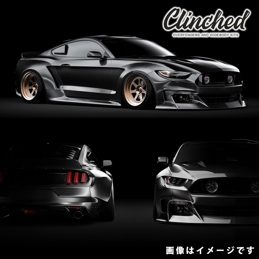 FORD/フォード マスタング Clinched S550 コンプリートワイドボディフルキット ABS製 '15y~'17y【アメ車パーツ】
