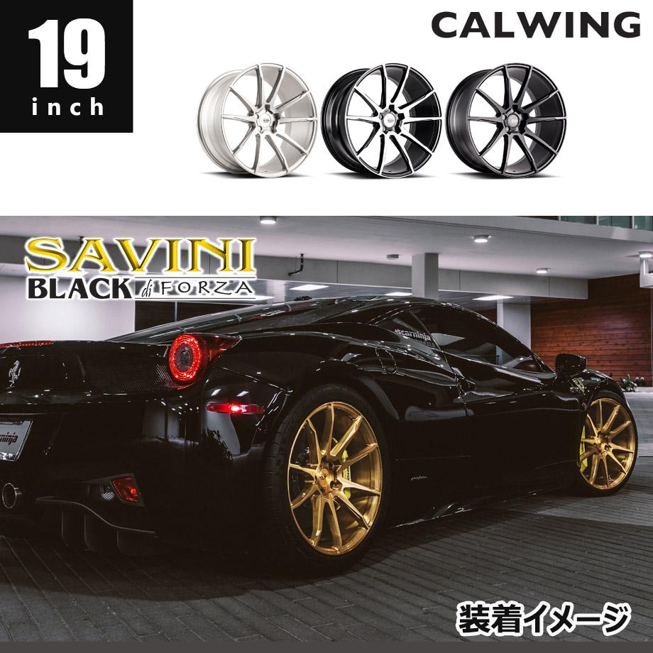 【日本代理店正規品】ホイール SAVINI/サヴィーニ BLACKdiFORZA BM12 19インチ 9.5J 1本 スタンダートカラー4種類より選択可【欧州車、アメ車、国産車パーツ】