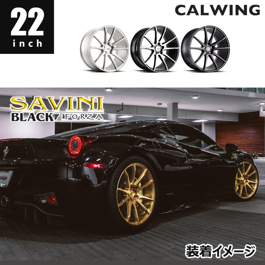 【日本代理店正規品】ホイール SAVINI/サヴィーニ BLACKdiFORZA BM12 22インチ 9J 1本 スタンダートカラー4種類より選択可【欧州車、アメ車、国産車パーツ】
