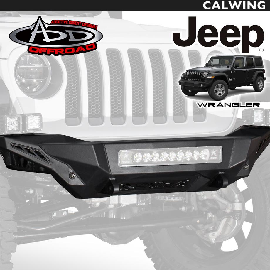JEEP/ジープ ラングラー JL ADD OFFROAD ステルスファイター アイロンフロントバンパー 鉄バンパー テクスチャーブラック SEMA MADE IN USA '18y~【アメ車パーツ】