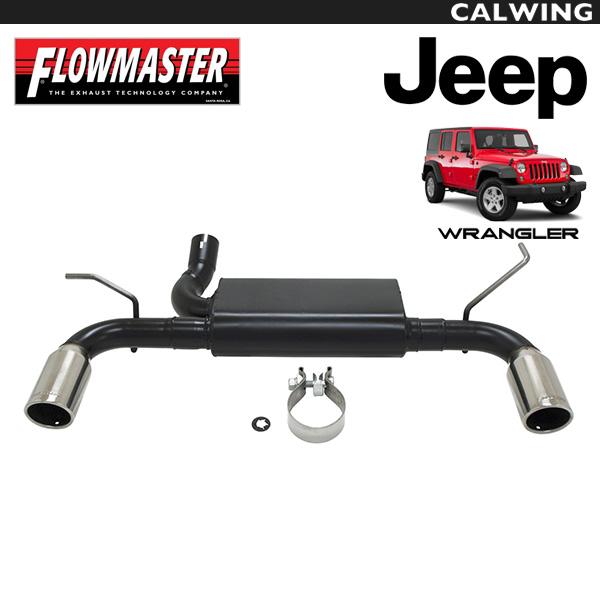 JEEP/ジープ ラングラー JK 3.6L専用 FLOWMASTER/フローマスター マフラー アスクルバック 409S Force2シリーズ ポリッシュチップ付属 '12y~'18y【アメ車パーツ】