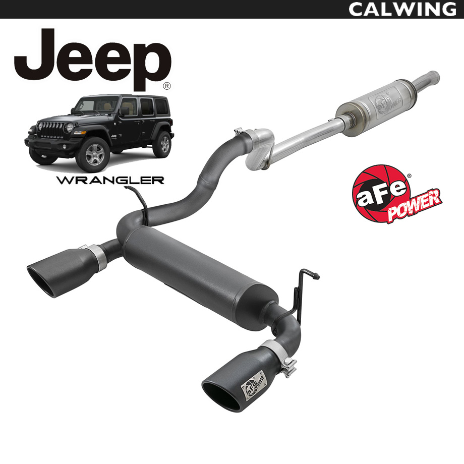 JEEP/ジープ ラングラー JL aFePower マフラー レベルシリーズ キャタバック ブラック '18y~【アメ車パーツ】