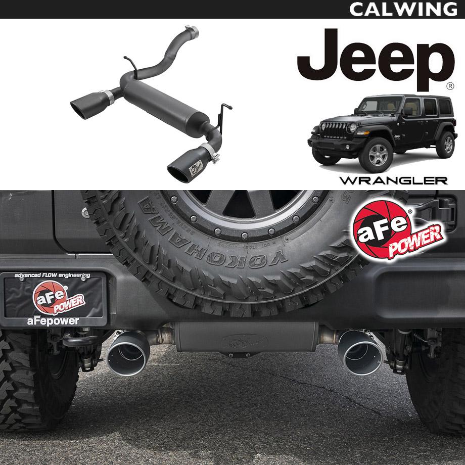 JEEP/ジープ ラングラー JL aFePower マフラー レベルシリーズ アクスルバック ブラック '18y~【アメ車パーツ】