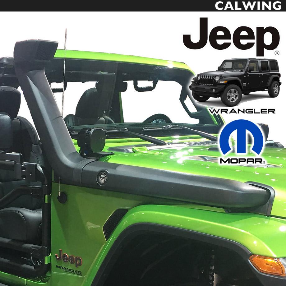 JEEP/ジープ ラングラー JL 2.0L/3.6L ガソリンエンジン車用 シュノーケルキット MOPAR '18y~【アメ車パーツ】