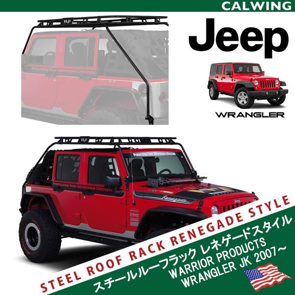 【ルーフラック】JEEP WRANGLER JK ジープ ラングラー 4ドア レネゲード スチールルーフラックキット Warrior Product テクスチャーブラック SEMA FROM USA '07y~'17y【アメ車パーツ】