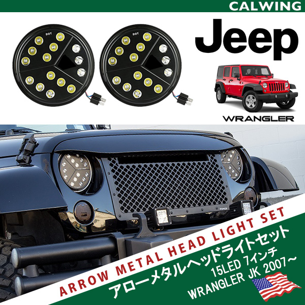 【BAD WRANGLER】【バッドラングラー】JEEP ラングラー ブラックメタル LED ヘッドライト ヘッドライト HI/LOW 15LED JK カスタム オフロード【アメ車パーツ】