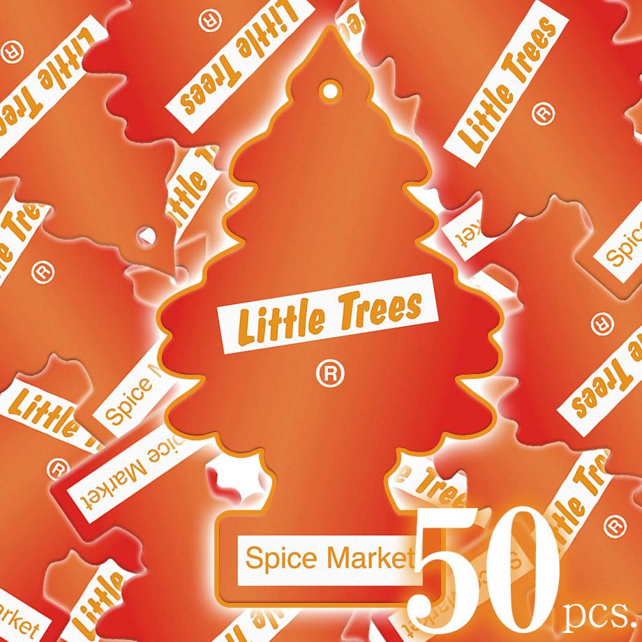 2018新作!アメリカの香り エアフレッシュナー 芳香剤 リトルツリー LittleTrees スパイスマーケット Spice Market 50pcs Made in USA