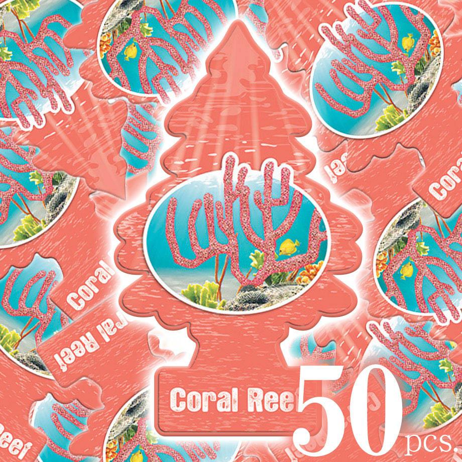 アメリカの香り エアフレッシュナー 芳香剤 リトルツリー LittleTrees コーラルリーフ Coral Reef 50pcs Made in USA