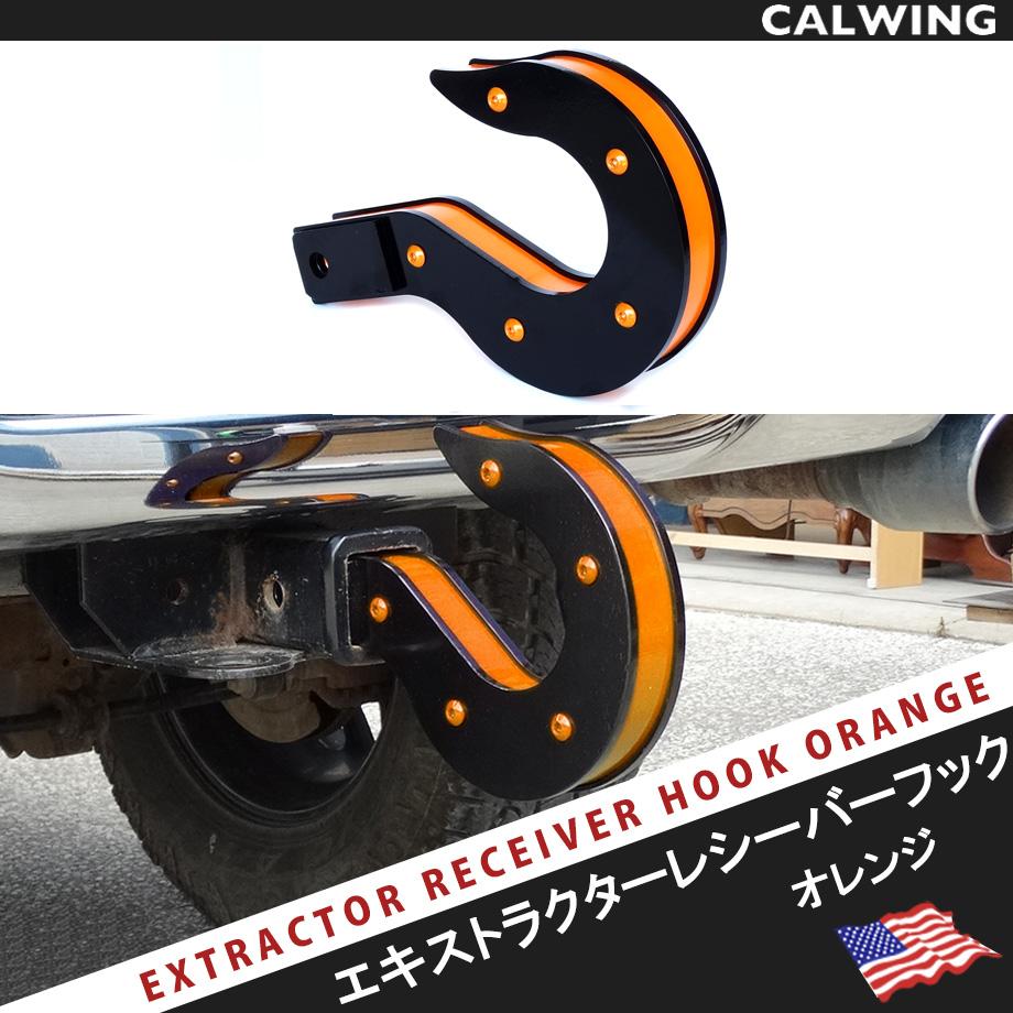 モンスター級 インパクト抜群 WickedRails製 エクストラクタースイベルフック オレンジ アメリカンオフロード MADE IN USA
