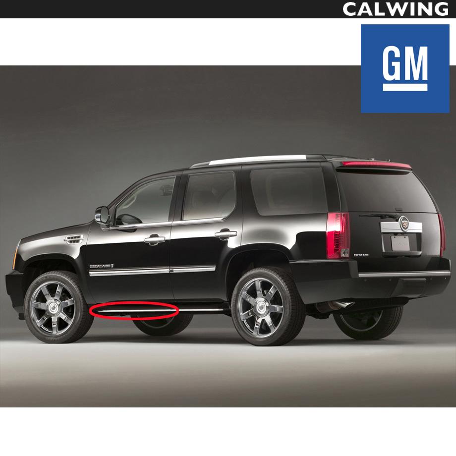 Cadillac/キャデラック ESCALADE/エスカレード GM純正 サイドステップインサート 左フロント '07y-'14y【アメ車パーツ】
