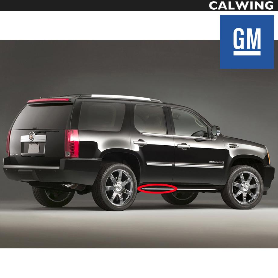 Cadillac/キャデラック ESCALADE/エスカレード GM純正 サイドステップインサート 右リア '07y-'14y【アメ車パーツ】