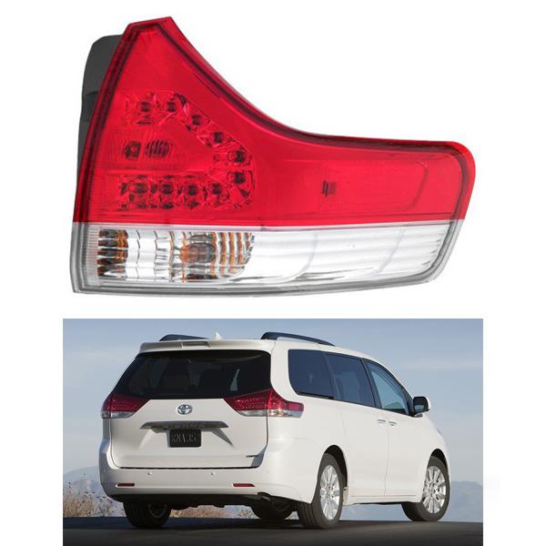 シエナ テールランプ アウター 右 アフターマーケットパーツ ベース、LE、XLE '11y~'14y【逆輸入車パーツ】