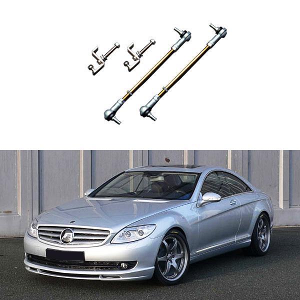 【ロワリングキット】Mercedes-Benz/メルセデスベンツ W216 CLクラス CL600 CL550 ロワリングキット 1台分/前後セット ローダウンキット【欧州車パーツ】