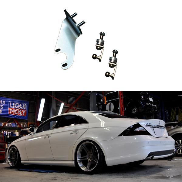 【ロワリングキット】Mercedes-Benz/メルセデスベンツ W211 W219 Eクラス CLSクラス フロント&リア エアサス車用 ロワリングキット 1台分/前後セット ローダウンキット【欧州車パーツ】