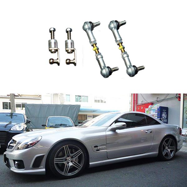 【ロワリングキット】Mercedes-Benz/メルセデスベンツ R230 SL350 SL500 SL600 SL55 SL65 ロワリングキット 1台分/前後セット ローダウンキット【欧州車パーツ】