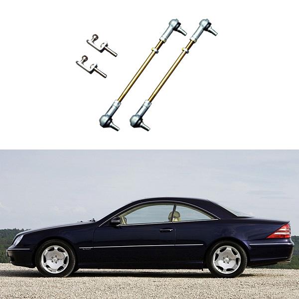 【ロワリングキット】Mercedes-Benz/メルセデスベンツ W220 W215 S600 S600ロング S55AMG S55AMGロング CL600AMG CL55AMG ロワリングキット 1台分/前後セット ローダウンキット【欧州車パーツ】