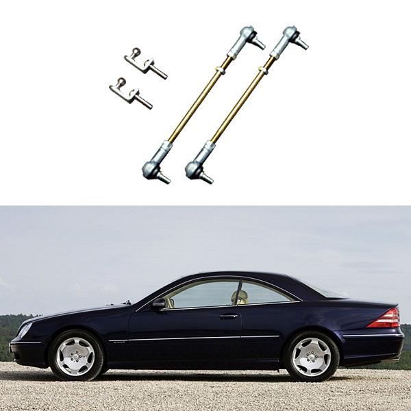 【ロワリングキット】Mercedes-Benz/メルセデスベンツ W215 W220 CL500 CL600 CL55 CL65AMG S500AMG S500ロングAMG S600 S600ロング S55 S55ロング S65AMG S65ロングAMG ロワリングキット 1台分/前後セット ローダウンキット【欧州車パーツ】