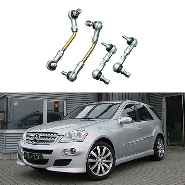 【ロワリングキット】Mercedes-Benz/メルセデスベンツ W164 ML63 ML550 ロワリングキット 1台分/前後セット ローダウンキット【欧州車パーツ】