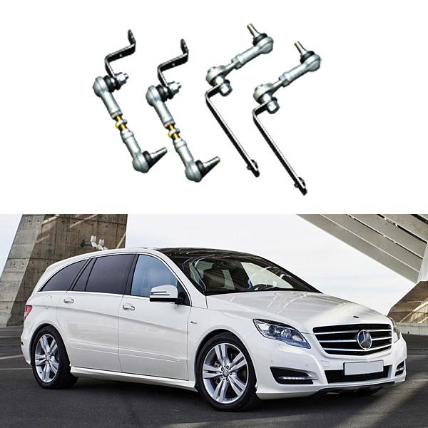 【ロワリングキット】Mercedes-Benz/メルセデスベンツ W251 Rクラス フロント&リア エアサス車 ロワリングキット 1台分/前後セット ローダウンキット【欧州車パーツ】