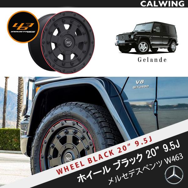 MercedesBenz/メルセデスベンツ Gクラス W463 ゲレンデ専用 スペーサー不要 463インダストリーズホイール GC01 1台分 4本セット オフロードホイール 20インチ 9.5J 5H PCD130 マットブラック【欧州車パーツ】