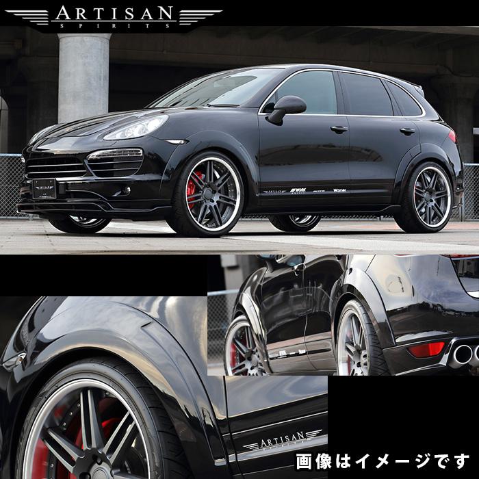 PORSCHE ポルシェ カイエン V6 ARTISANSPIRITS アーティシャンスピリッツ スポーツライン ブラックレーベル オーバーフェンダーキット 6PC FRP '10y- 【欧州車パーツ】