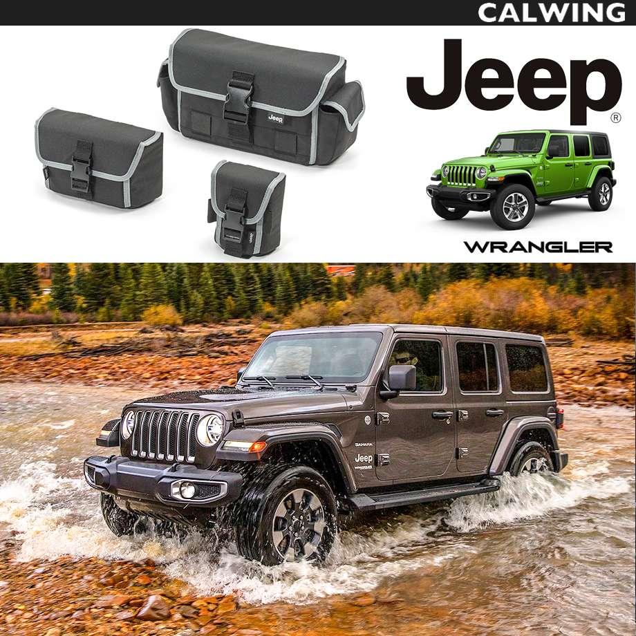 JEEP/ジープ WRANGLER/ラングラー JL MOPAR/モパー モジュラー ライトウェイトキャリーバック シートに簡単取付け 4PC入り '18y-【アメ車パーツ】