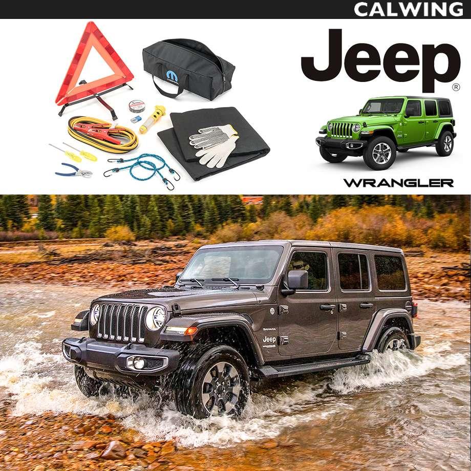 JEEP/ジープ WRANGLER/ラングラー JL MOPAR/モパー 緊急時に役立つ ロードサイドセーフティキット '18y【アメ車パーツ】
