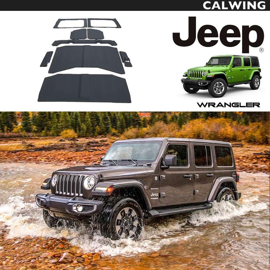 JEEP/ジープ WRANGLER/ラングラー JL MOPAR/モパー ハードトップヘッドライナー '18y-【アメ車パーツ】