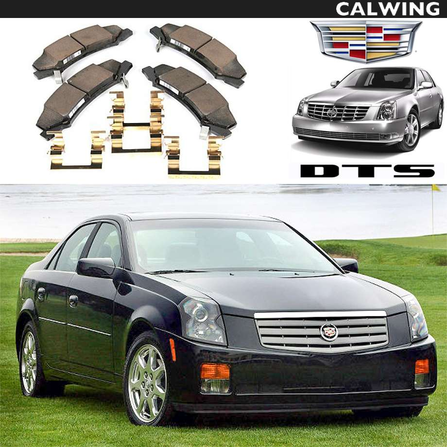 Cadillac/キャデラック DTS ブレーキパット フロント ACDelco 安心と信頼のACデルコ製【アメ車パーツ】