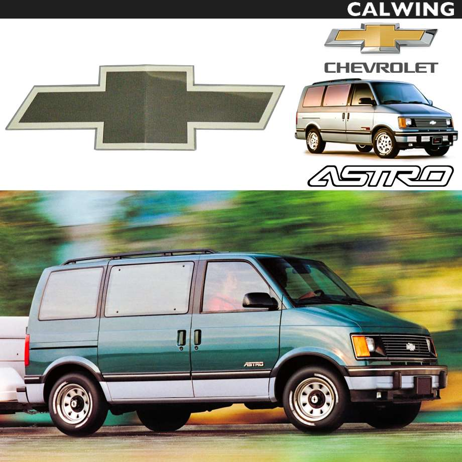 CHEVROLET/シボレー ASTRO/アストロ エンブレム フロントグリル -'94y【アメ車パーツ】