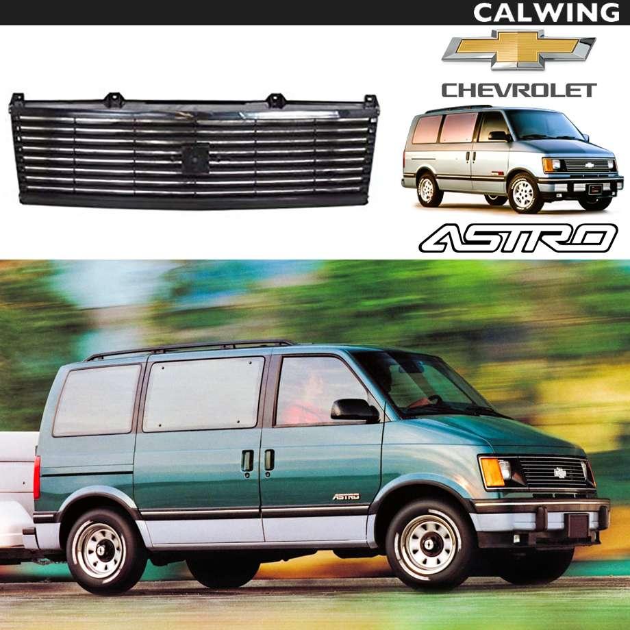 CHEVROLET/シボレー ASTRO/アストロ フロントグリル アフターマーケットパーツ ブラック -'94y【アメ車パーツ】