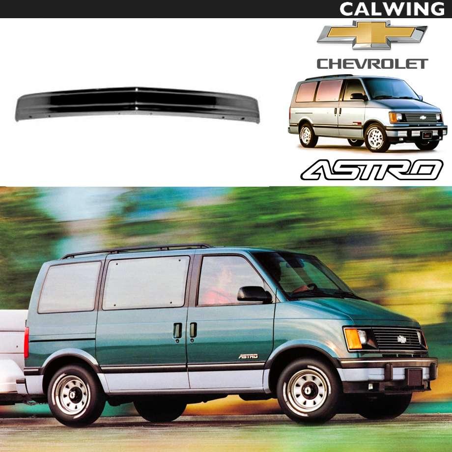 CHEVROLET/シボレー ASTRO/アストロ フロントバンパー アフターマーケットパーツ ブラック -'94y【アメ車パーツ】