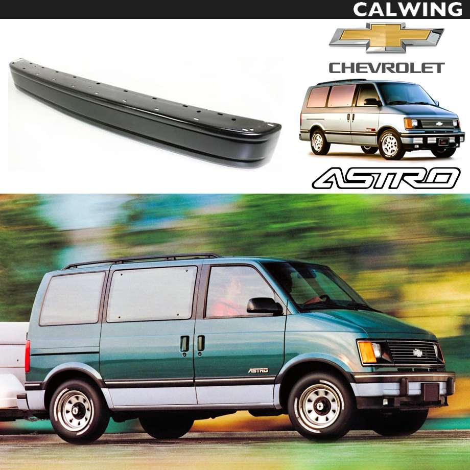 CHEVROLET/シボレー ASTRO/アストロ リアバンパー アフターマーケットパーツ ブラック -'94y【アメ車パーツ】