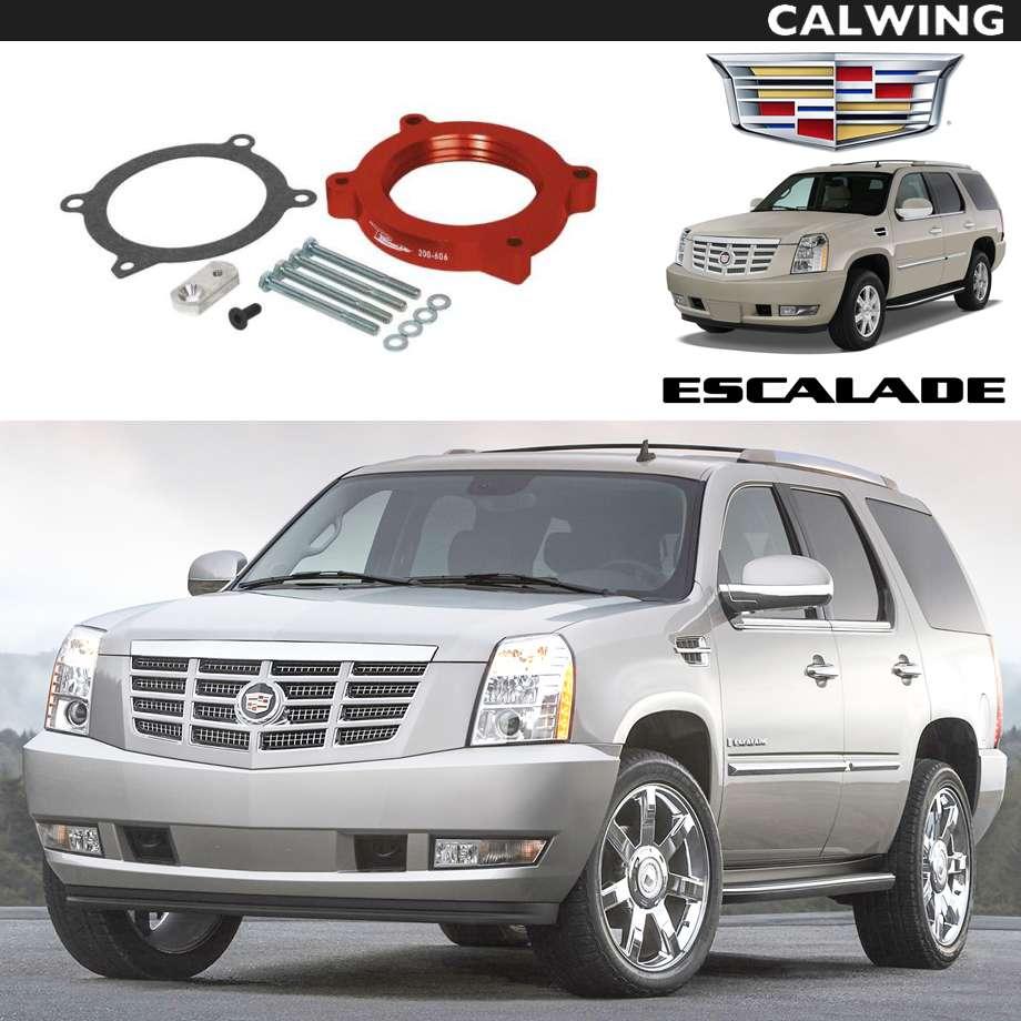 Cadillac/キャデラック ESCALADE/エスカレード スロットルボディスペーサー AIRAID '07y-'11y【アメ車パーツ】