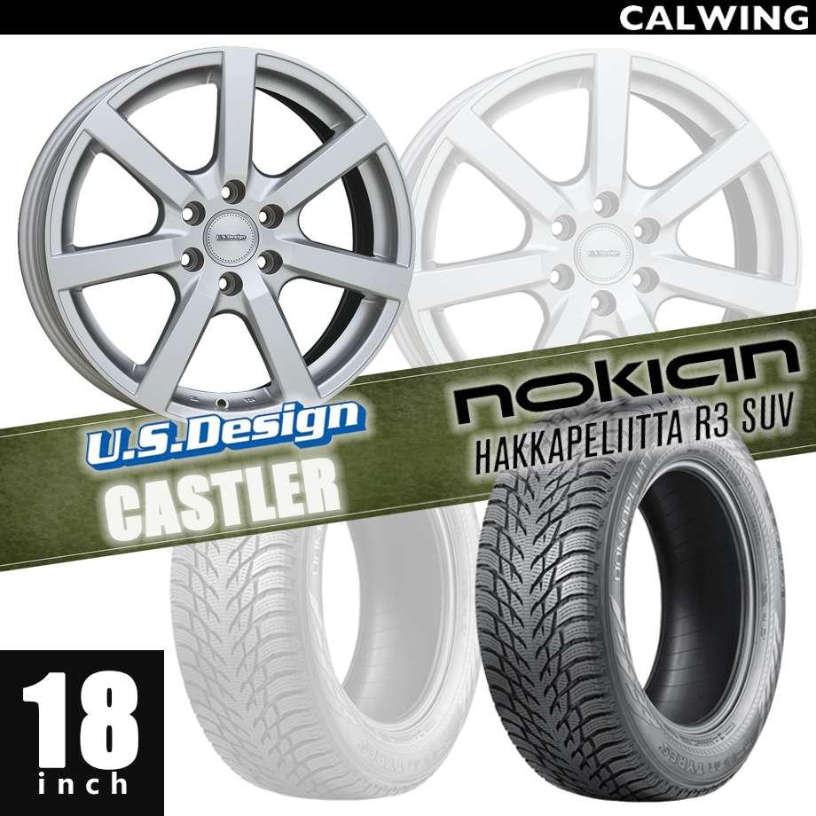 スタッドレスタイヤ&ホイールセット US DESIGN キャスラー/18インチ8J スタッドレスタイヤNOKIAN ハッカペリータR3 235/65-18