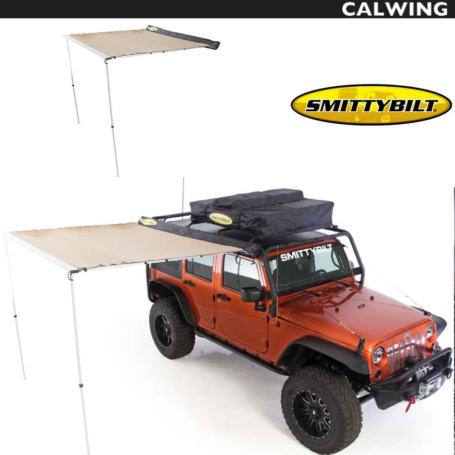 AWNING 天幕 引き込み式 6.5フィート SMITTYBILT/スミッティビルト
