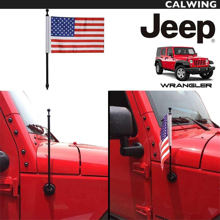 ショートアンテナ USAフラッグ アメリカ国旗