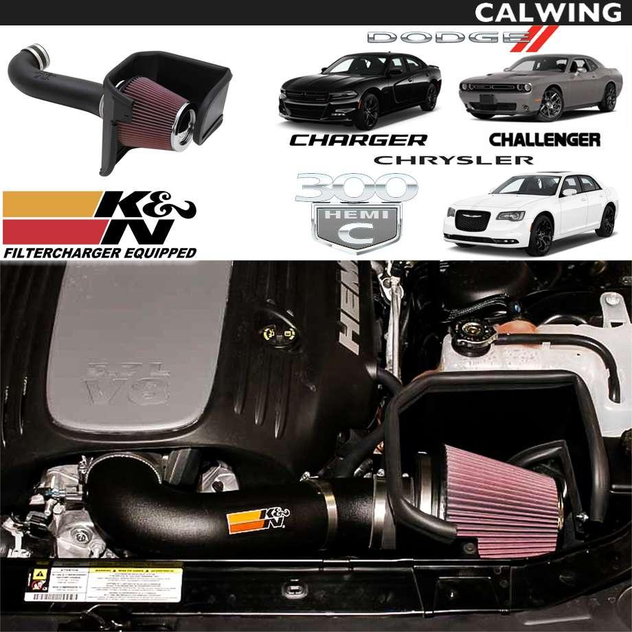 エアインテークキット 63シリーズ ブラックコールドエアインテークシステム レッドフィルター付き K&N