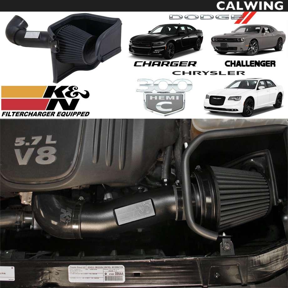 エアインテークキット 71シリーズ アルミニウムブラックパウダーコーティング コールドエアインテークシステム K&N